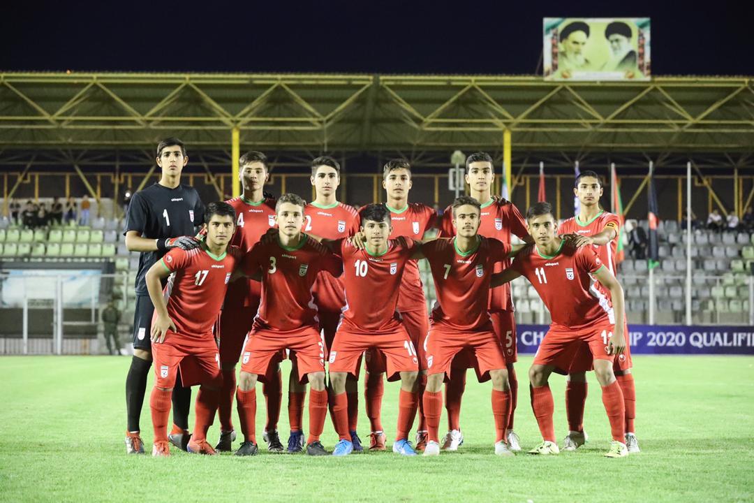 Iran AFC U16 Championship 2020